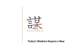Zk research todays workers require a new way to work with their teams.pdf thumb rect large320x180